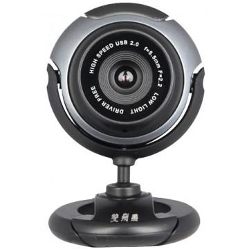 A4tech Webcam PK-710MJ